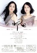 """ナテュール vol.2 CD """"Four Seasons"""" 発売記念コンサート"""